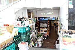 AZUMA24...