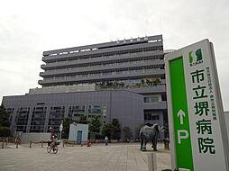 市立堺病院