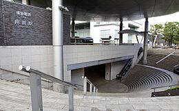 用賀駅(450m)