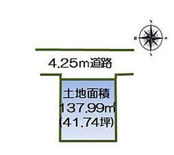 所沢駅歩13分...
