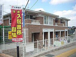 リュミエール本町田[202号室]の外観