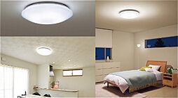 全室LED照明...