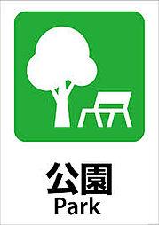 公園鶴林寺公園...