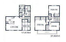 与野本町駅 2,680万円