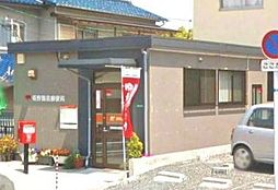 塔野簡易郵便局...