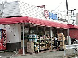 三和谷口店