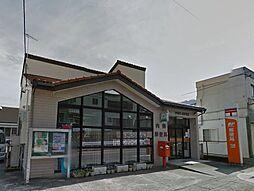 内郷郵便局(2...