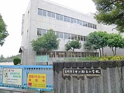 中山桜台小学校...