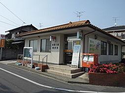 大橋郵便局