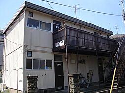 正栄コーポ[2階]の外観