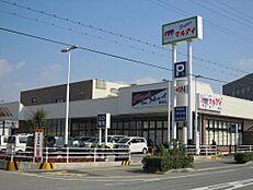 スーパー(株)マルアイ 稲美店まで820m