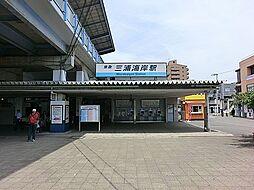 三崎口駅です。