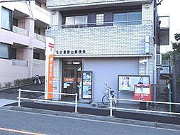 名古屋前山郵便局まで1298m