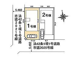 東京都西東京市富士町4丁目