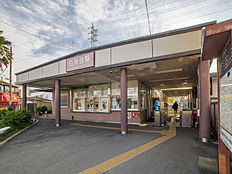 西武多摩川線「白糸台」駅