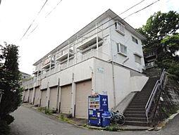 神奈川県横浜市南区永田北3丁目の賃貸アパートの外観