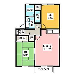 アムールAOKI 南棟[2階]の間取り
