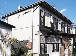 ミクニハイツI[1階]の外観