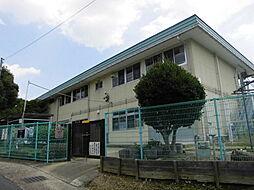 木幡幼稚園