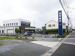 滋賀銀行武佐支...