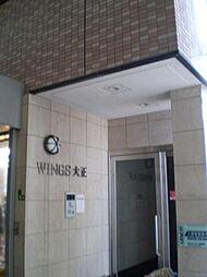ウィングス大正[3階]の外観