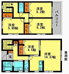 [テラスハウス] 福岡県春日市若葉台東3丁目 の賃貸【/】の間取り