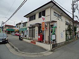 西坂戸三郵便局...