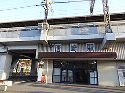 JR唐崎駅83...