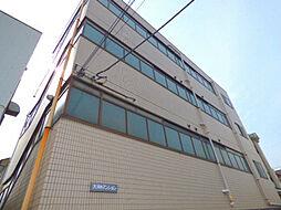 大河内マンション[3階]の外観