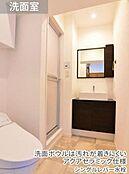 独立洗面台もあり、お出かけ前の身支度に活用できます。当日のご内覧可能・お電話にてお気軽にお問い合わせください。フリーダイヤル0120-102-588までご連絡お待ちしております。