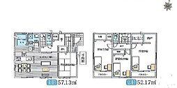桶川駅 2,890万円