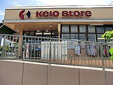 京王ストア平山店  3100m