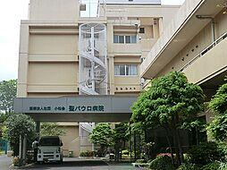 聖パウロ病院 ...