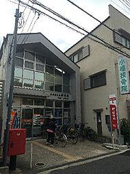 [テラスハウス] 大阪府東大阪市上小阪3丁目 の賃貸【/】の外観