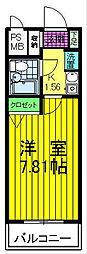 朝日八王子マンション[607号室号室]の間取り