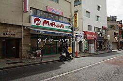 マルダイ桜新町...
