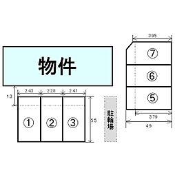 淵野辺駅 0.9万円