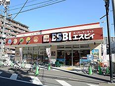 スーパーESBI清瀬店