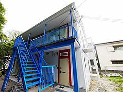 兵庫県神戸市兵庫区小山町の賃貸アパートの外観
