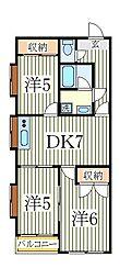ドルフィン柏[2階]の間取り