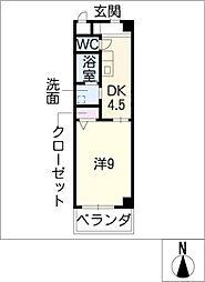 オレンジハウス[4階]の間取り