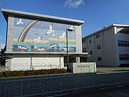 市立豊田小学校