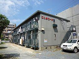 こじまコーポ[101号室]の外観