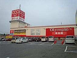 Olympic...