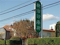 新治診療所(3...