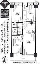 茅ヶ崎本宿町 中古マンション