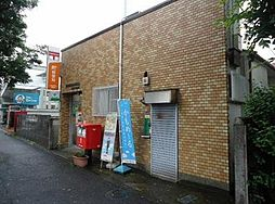 郵便局杉並浜田...