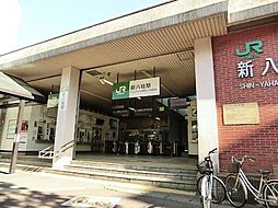 JR新八柱駅