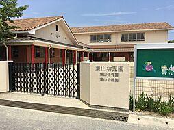 葉山幼稚園