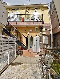 神奈川県横浜市鶴見区下末吉3丁目の賃貸アパートの外観